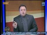 احمد عبدون يكشف تفاصيل  وأهم القرارات لـ  المجلس الأعلى للإعلام عالهواء