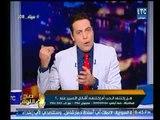 """الغيطي يهاجم مذيعة BBC """"رشا قنديل"""" ويفتح النار علي القناة : هي من أسست الجزيرة القطرية"""