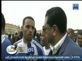 كاميرا امن مصر داخل سجن برج العرب لرصد إحتفالية رياضية بين منتخب السجون والاتحاد السكندري