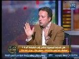 المخرج محمد فاضل : يوجد رقابة شديدة على المص�