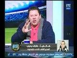 الغندور والجمهور | لقاء جدلي مع رضا عبد العال ومداخلة سيد عبد الحفيظ 19-2-2018