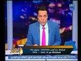 """الغيطي يرد علي إعلام الإخوان بشأن صفقة """"غاز إسرائيل"""" ويفتح النار علي """"تركيا"""""""