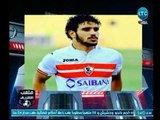 """ملعب الشريف   شاهد رد فعل """"كاسونجو"""" بعد مشاهدة صورة """"عبد الله جمعة"""""""