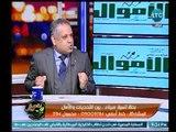 الخبير الاقتصادي د. يسري يطالب بإنشاء وزارة تنمية بسيناء لهذه الأسباب !