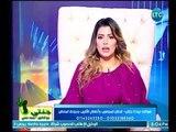 برنامج جنتي | مع غادة حشمت ود. محمد حسني حول أسباب فشل الحمل المجهري-4-4-2018