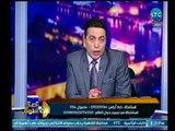 الغيطي يشكر مؤسسة aasi اللبنانية وادارة سوشيال LTC لحصول برنامجه علي الأعلي مشاهدات