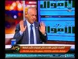 النائب مصطفي بكري : الشعب أمام رئيس يتحمل المسؤولية ويتيح الحرية والدليل ما يكتب بالسوشيال