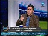 الغندور والجمهور- انفراد خالد الغندور في اتصال هاتفي مع مصطفى فتحي ويؤكد: لن ألعب في مصر إلا للزمالك