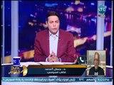 """صح النوم - الكاتب جمال أسعد يطالب البابا """"تواضروس"""" بحسم موقف الكنيسة من حج الأقباط"""