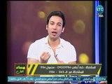 """خبير الأبراج """" علاء منصور """" يكشف عالهواء عن الأبراج الأكثر خيانة فى علاقاتهم"""