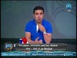 الغندور والجمهور - خالد الغندور يطالب وزير الشباب بمحاربة الفساد