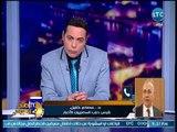 صح النوم - حصرياً | أول تعليق لرئيس حزب المصريين الأحرار على اقتحام مكتبه واتهامه بالفساد