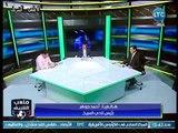 ملعب الشريف - مداخلة أحمد جوهر رئيس نادي المريخ