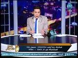 """صح النوم - في عيد العمال الغيطي يفتح النار علي """"مبارك"""" و""""عاطف عبيد"""" وملخص كلمة الرئيس """"السيسي"""""""