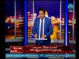"""رئيس شركة إتش إس للإنتاج الفني يوجه رسالة هامة ومفاجأة لـ """"أحمد رجب"""" بمناسبة برنامجه علي LTC"""