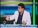 ملعب الشريف -  توقعات الغندور لـ لقاء الزمالك القادم مع الإسماعيلي في نصف نهائي كأس مصر