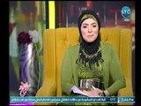 برنامج جراب حواء | مع ميار الببلاوي وفقرة تفسير الاحلام مع الشيخ إبراهيم حمدي-1-5-2018