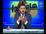 محمد أبو العلا يوجه رسالة لـ الإعلامي احمد م