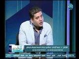 د. محمد أبو النجا استشاري جراحات السمنة يقدم أقوي النصائح عالهواء للتخلص من مرض السمنة المفرطة