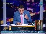 """صح النوم - """"رئيس مصر للتأمين"""" يعلن حصول الشركه علي جائزة الرياده بالسوق الافريقي"""