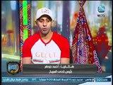 """الغندور والجمهور - مداخلة احمد جوهر """"رئيس نادي المريخ"""""""