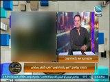 احمد عبدون يتناول ردود الأفعال الصحفية بعد الحلقة المثيرة عن إهانة رامز جلال لـ الفنانين بـ برنامجه