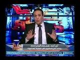 عماد الصديق يكشف عن كواليس العلاقة بين مصر وأثيوبيا خلال الفترة القادمة