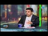 خالد الغندور : رمضان صبحي ينتقل الى نادي هيدرسفيلد