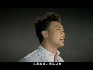 Eason Chan - Yu Xin You Kui
