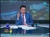 صح النوم - محمد الغيطي يفجر مفاجأة عن مقتل عنتيل الأطفال في حلوان.. والقاتل مفاجأة (+21)