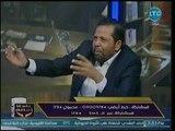 برلماني سابق يفتح النار على مكرم محمد أحمد: 91 سنة جايبنه يعمل إيه