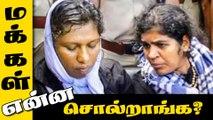 2 பெண்கள் செய்தது சரியா?? | Makkal Enna Soldranga | Makkal Karuthu