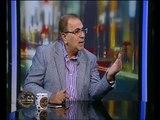 د. إيمان نعمان تطالب مسئولي الدولة بالتدخل لإيقاف تجاوزات المجلس الأعلى للإعلام