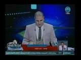 الاعلامي محمد الغيطي بعد وقف قناة LTC بيعاقبونا عشان بنحب مصر ..ويوجه رسالة للرئيس السيسي