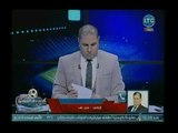كورة بلدنا - أبو المعاطي زكي بعد وقف بث  LTC : خايفين من صوت مرتضى منصور العالي