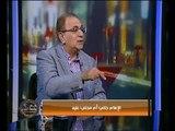 """كاتب صحفي بعد قرار غلق قناة الـ LTC : """" تعدي على حرية الرأي والدستور """""""