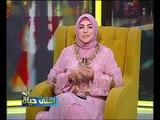 احلى حياة - رسالة نارية لـ الشيخ احمد كريمة للإعلام بعد غلق قناة الـ LTC