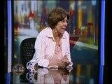 برنامج عم يتساءلون | مع احمد عبدون ولقاء فريدة الشوباشي حول قرار غلق قناة LTC التعسفي