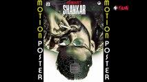 Ismart Shankar Movie Motion Poster