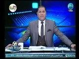مقدمة قوية لـ عبد الناصر زيدان يشيد بـ المجلس الأعلى للإعلام علي قرار منع ظهور مرتضي منصور