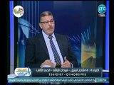استاذ فى الطب | مع غادة حشمت ود. احمد بهاء الدويني  حول بطانة الرحم المهاجرة 6-10-2018