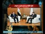 مقدمة رائعة لـ الغيطي يشيد فيها بدور الرئيس السيسي بـ القمة الثلاثية بين مصر وقبرص واليونان