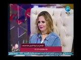 ساعة مع شيري   مع شيري نبيل وشيري ولقاء خاص مع خبيرة التجميل ساره موسي 16-10-2018