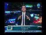 برنامج قضية رأي عام | مع هشام إبراهيم فقرة الاخبار وجريمه بشعه لسائق يغتصب طفله ويقتلها 16-10-2018