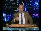 محمد السحيمي  يكشف تفاصيل مشروع قانون لإعفاء الأرامل والمطلقات من فواتير الكهرباء والمياة