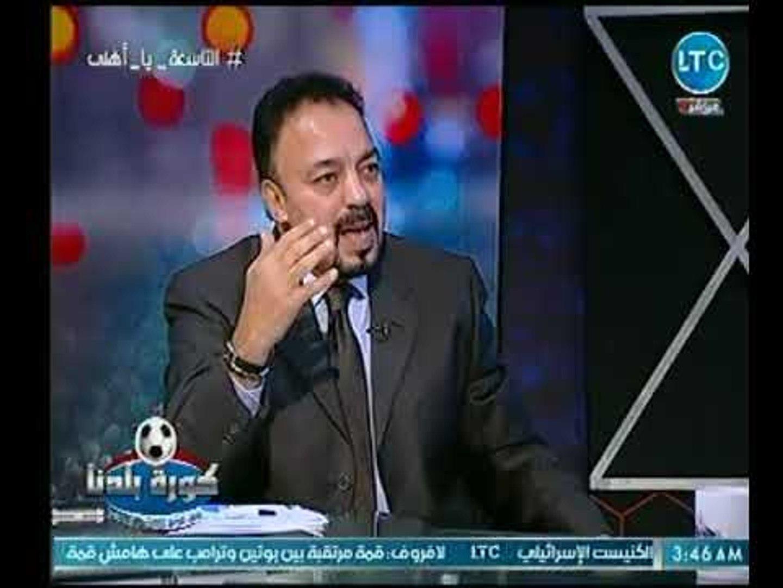 عبد الناصر زيدان يكشف عن صور حصرية من داخل فندق إقامة النادي الأهلي فى تونس