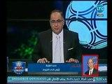 رئيس نادي النجوم يكشف عن اكبر غرامة مالية في تاريخ نادي الإسماعيلي بسبب اللاعب إبراهيم حسن