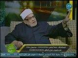 الشيخ أحمد كريمة يفجر مفاجأة عن تخفيف العذاب عن أبو جهل بسبب الرسول محمد