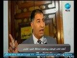 المهم | مع احمد المغربل وفقرة اهم الاخبار واستغاثة الاطباء البيطريين 27-11-2018