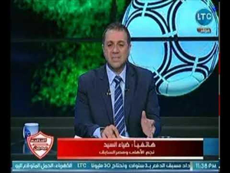 برنامج التالتة يمين | مع احمد الخضري وفقرة اهم الاخبار الرياضية داخل نادي الزمالك 27-11-2018